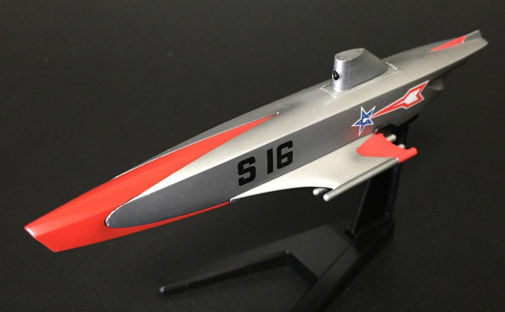 バンダイ メカコレクション ウルトラマンシリーズ 03 特殊潜航艇S号