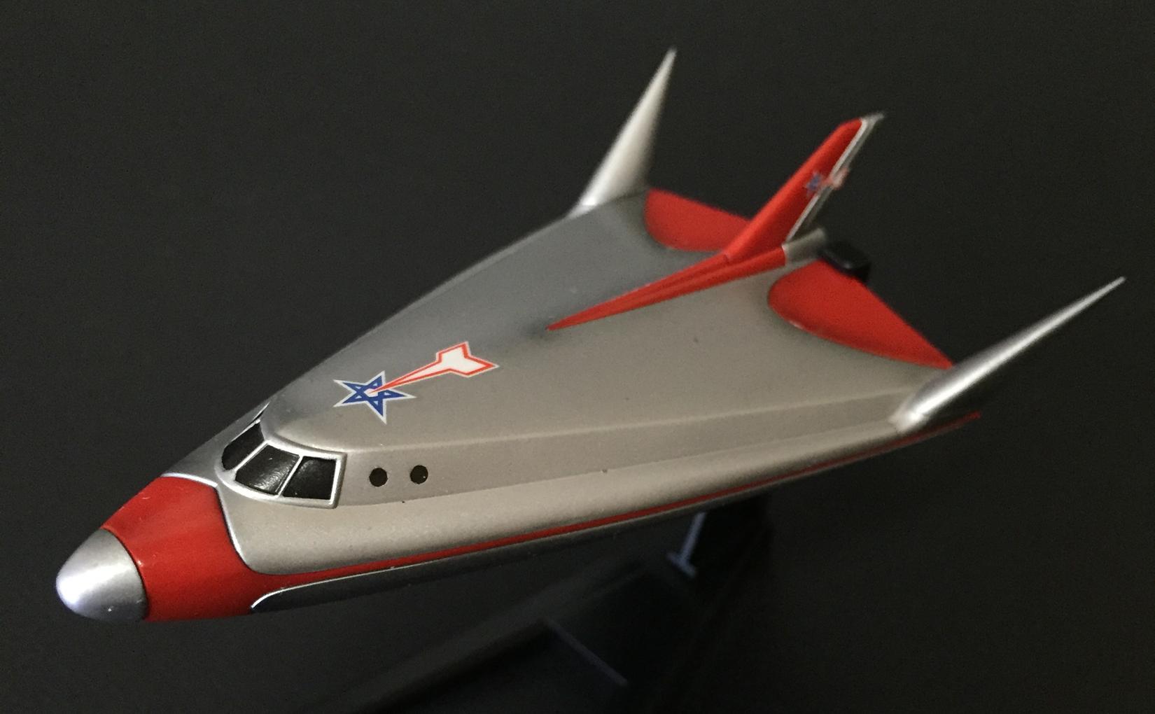 バンダイ メカコレクション ウルトラマンシリーズ 04 小型ビートル