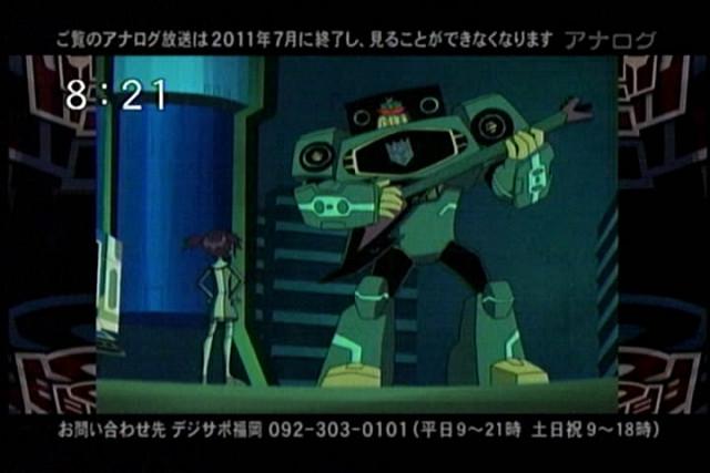 人間になったオートボット